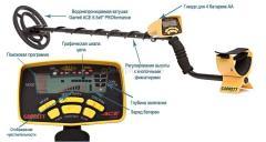 Металлоискатель Garrett ACE 250 металлоискатель +