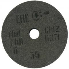 Круг шлифовальный 14А ПП 150х16х32 F46 СМ ЗАК