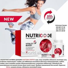 Dietary additive with nutrients Vital energy of