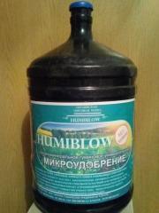 Organo-mineralnoye HUMIBLOW fertilizer.