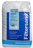 Песок кварцевый Filtersand фракция 0,4-1,2 мм. упаковка 25 кг