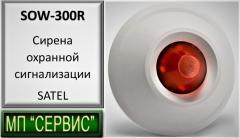SOW-300 R  Сирена охранной сигнализации