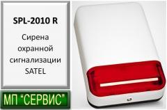 SPL-2010 R оповещение охраной сигнализации