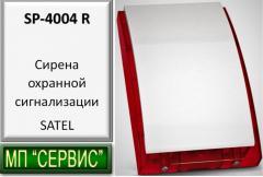 SP-4004 R световое звуковое оповещение