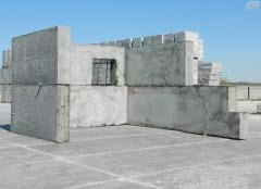Ferro-concrete products