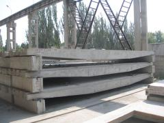 Reinforced concrete beams