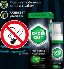 Smoke Out (Smoke Out) - a spray of nicotine...