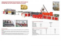 Equipment for polymers production and treating
