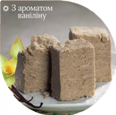 Халва подсолнечная с ароматом ванили 3 кг