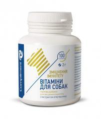 Витамины для укрепления иммунитета собак...