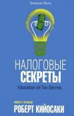Libri d'istruzione generale