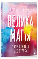 The book Is big mag_ya