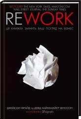 Book Rework. Qia the book zminit yours poglyad on