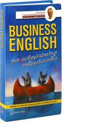 Книга Business English для международного