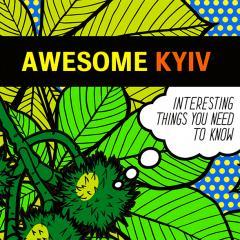Книга Awesome Kyiv друге видання