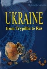 Книга Ukraine: from Trypillia to Rus (англ. мова)