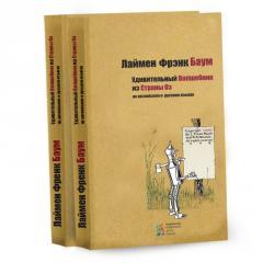 Книги на иностранных языках