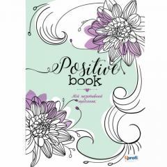 Женский ежедневник TM Profiplan Positive book, укр.(ч/б)