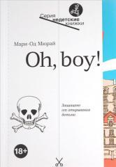 Книга Oh, boy!