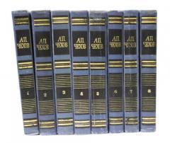 Книга А.П.Чехов. Собрание сочинений в 9 томах
