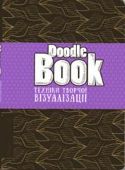 Книга Doodlebook. Техніки творчої візуализації (темний)