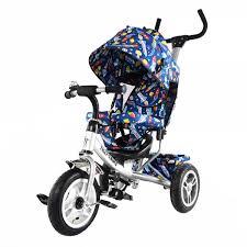 Велосипед трехколесный Tilly Trike T-351-10 Белый с большими надувными колесами /1/