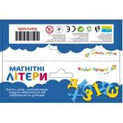 Буквы магнитные KI-7000 (480шт/2) Украинский алфавит,в пакете 114*11,5*2,5см (шт.)
