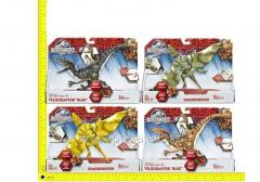 Животные 9655B 4 вида, динозавры, в короб. 30 * 24см
