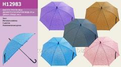Зонт H12983, 100шт, 5 видов, в пак.68см