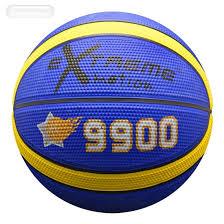 Мяч баскетбол BB0108 580 грамм