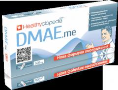 DMAE DMAE (dimethylaminoethanol) of 30 capsules