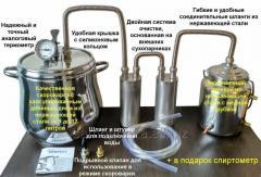 Самогонный аппарат, дистиллятор 12 литров