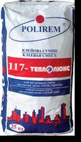 Теплый пол Клей для плитки Polirem 117 25кг