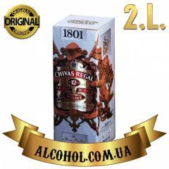 Виски Chivas Regal  (Чивас Ригал) - 2 литра