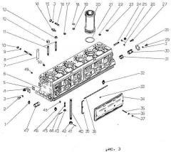 Кольцо уплотнения втулки Д50.01.003-1