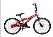 Детский двухколёсный велосипед Huffy Spectre