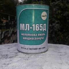 Эмаль с молотковым эффектом МЛ-165