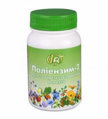 Polyenzyme 2 of Yazvozazhivlyayushchy 140 g Green