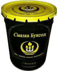 Смазка Буксол 17 кг