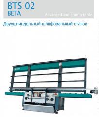Grinder - Sulak BTS 01 START (vertical)