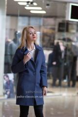 Стильная, модная  женская зимняя куртка  VAM m-532