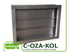 Клапан обратный лепестковый C-OZA-KOL-035