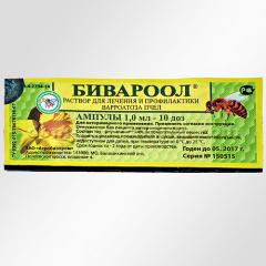 Bivarool of 1 ml,  CJSC Agrobioprom