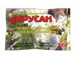 Virusan of 50 g,  CJSC Agrobioprom