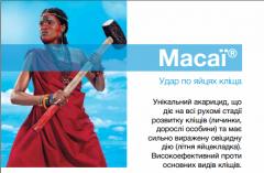Инсектициды масаї