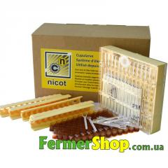 Комплект - Система Никот-Молочник, Франция