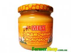 Мед з маточним молочком (230г)