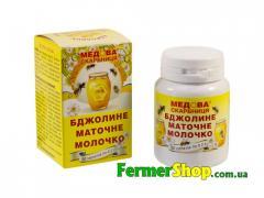Бджолине маточне молочко (30 таблеток)