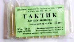 Тактик 0,5мл, Скіф
