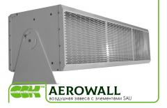 Air veil of AeroWall with the SAU elements